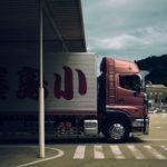 POSAO VOZAČ KAMIONA MEĐUNARODNI TRANSPORT – 1.750€ + bonusi – prijavi se