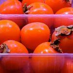 POSLOVI INOSTRANSTVO Potrebni radnici za rad u magacinu voća i povrća – čišćenje – sortiranje – pakovanje