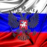 POSAO U RUSIJI – Potreban radnik – SRPSKI POSLODAVAC – do 1500 EVRA